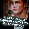 Alice Potter!