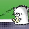 Кошка Гокудеры мурлыкает, но сволочь
