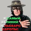 КошкаТриша