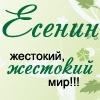 Полина&ЭльФ