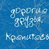 Polumna Korgorush