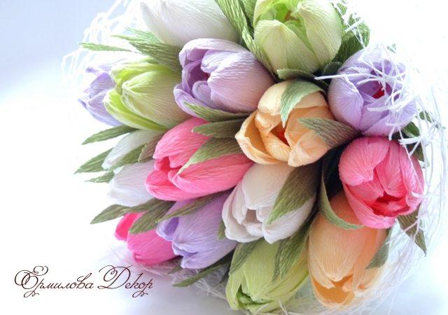 Цветы тюльпаны с конфетами из бумаги своими руками