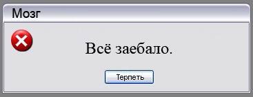 [Изображение: 2889100.jpg]