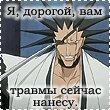 narika aka Tai_fox_silver