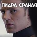 JoeEva