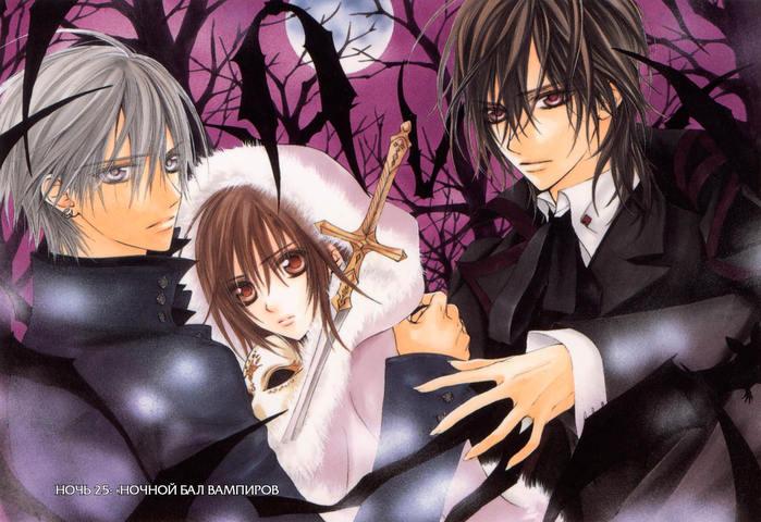 смотреть аниме рыцарь вампир 1 сезон 1 серия: