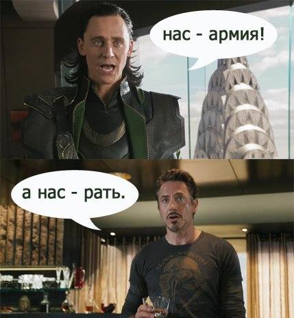 http://static.diary.ru/userdir/6/6/1/1/661160/74844668.jpg