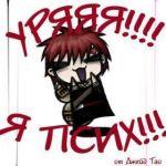 *Ran-chan*
