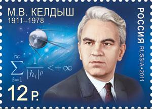 25 января. Академик Келдыш