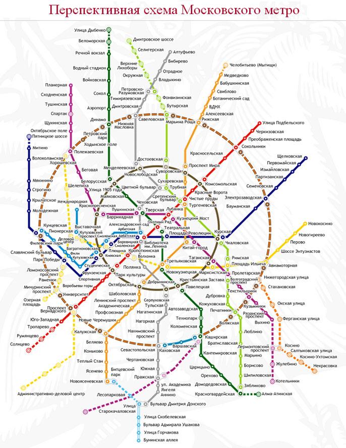 Карта воды районов Москвы
