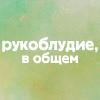 gavrusssha