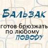 Раскольникова
