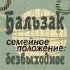 Раскольникова [DELETED user]