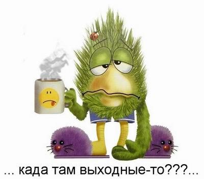 http://static.diary.ru/userdir/6/6/8/1/66816/10544728.jpg