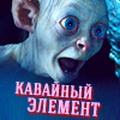 Дарт Нихилус