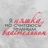 *Severina*