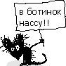 kistochka