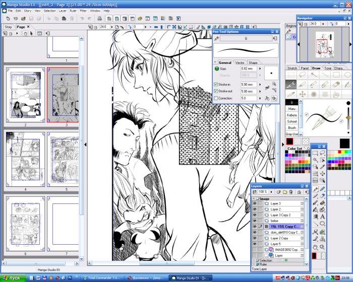програма онлаин для создания аниме