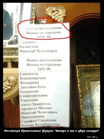 http://static.diary.ru/userdir/6/7/4/5/674568/43894003.jpg