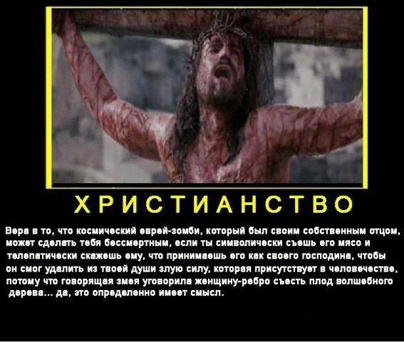 http://static.diary.ru/userdir/6/7/4/5/674568/43901482.jpg