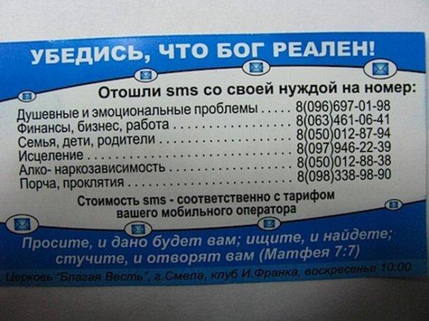 http://static.diary.ru/userdir/6/7/4/5/674568/43901623.jpg