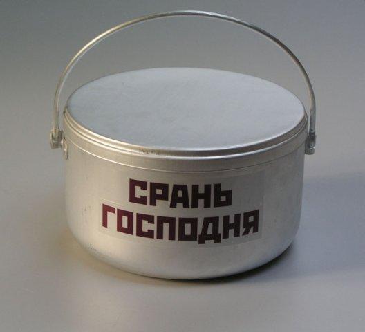 http://static.diary.ru/userdir/6/7/4/5/674568/43901686.jpg