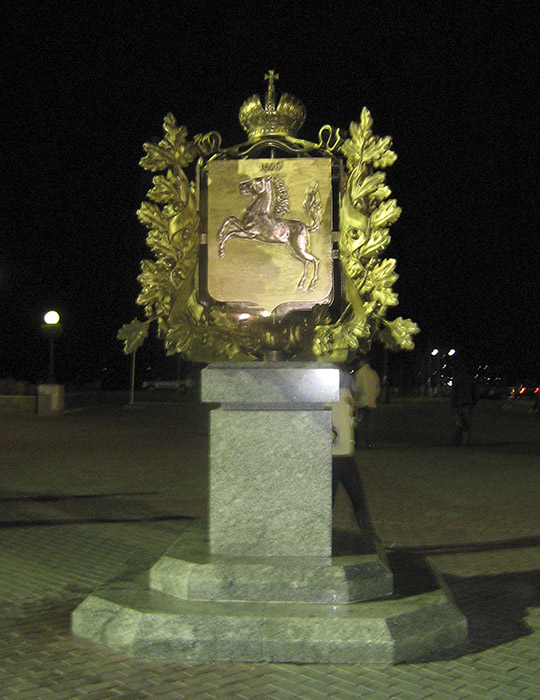 томский герб