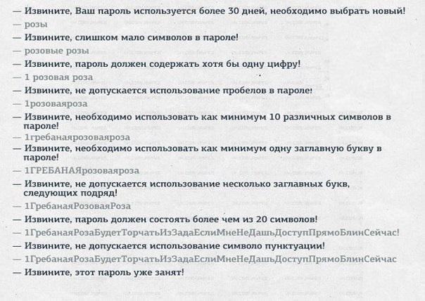 http://static.diary.ru/userdir/6/8/6/4/68645/79653365.jpg