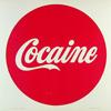 Кокаиновая кола