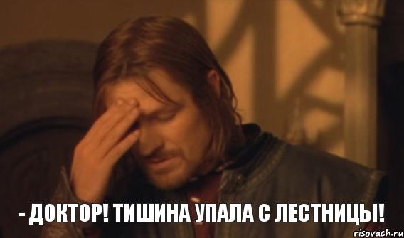 bozhe-day-mne-sili-viebivatsya
