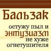 Северный Аконит