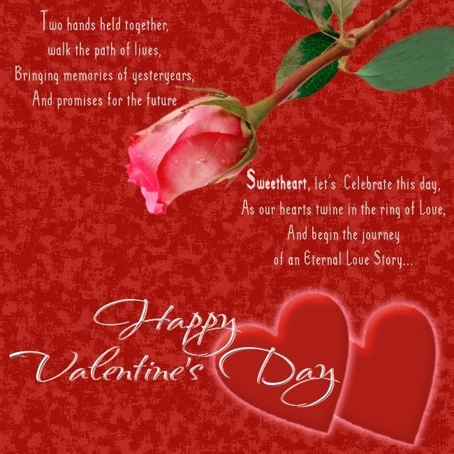 Поздравление с дню св. валентина