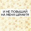 ~Морфея~
