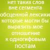 Дитрих