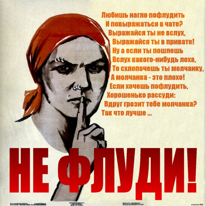 http://static.diary.ru/userdir/6/8/9/0/689013/30734042.jpg