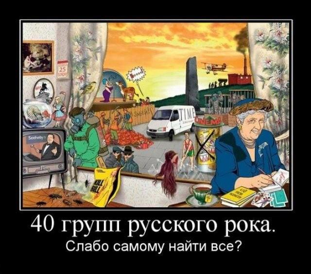 http://static.diary.ru/userdir/6/9/2/0/6920/48662280.jpg