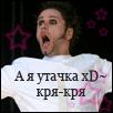 Nya_Kyo