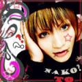 nako-chan