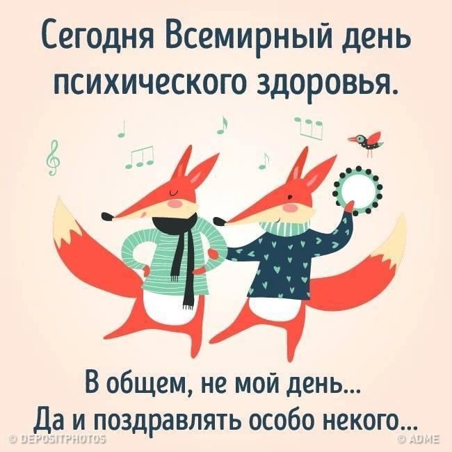 http://static.diary.ru/userdir/6/9/5/7/695753/85280711.jpg