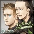 Морфей_де_Кореллон