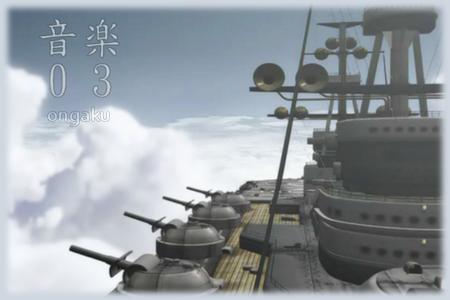 Ongaku №3: В небо!