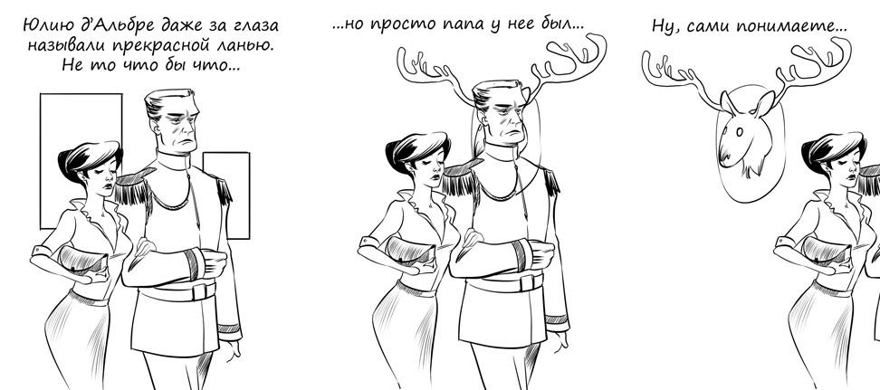 http://static.diary.ru/userdir/6/9/7/8/69786/74891649.jpg