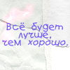 -kOra-