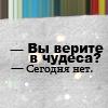 чу-чундра