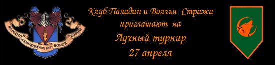 http://static.diary.ru/userdir/7/0/0/5/70052/29970955.jpg