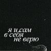Хавок