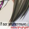 [Клюллин]