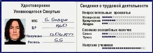 http://static.diary.ru/userdir/7/0/6/7/70672/1936866.jpg
