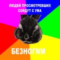 amargo_veneno