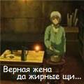 ~Странствующий Мумрик~